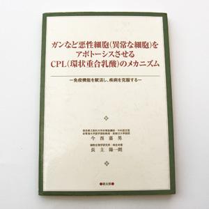 cplbook01