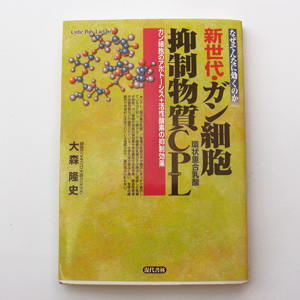 cplbook02